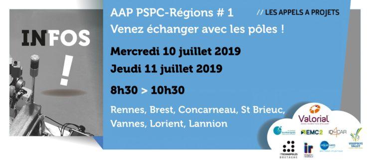 Bandeau AAP PSPC juillet 2019 ter